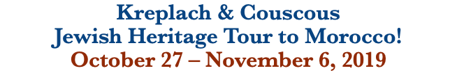 Kreplach & Couscous 